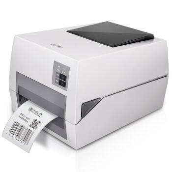 deli 得力 DL-820T 标签打印机 (灰色)