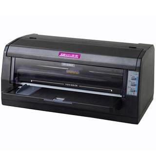 JOlimark 映美 FP-630KII 8 针式打印机 (黑色)