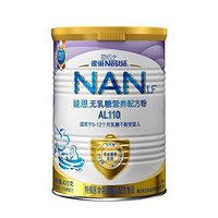 中亚Prime会员:Nestlé 雀巢 能恩 AL110 无乳糖营养配方奶粉 400g