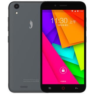 小辣椒 红辣椒任性版 智能手机 1GB 8GB 灰色