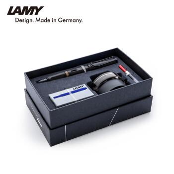 LAMY 凌美 Safari系列 钢笔 礼盒套装 (磨砂黑)