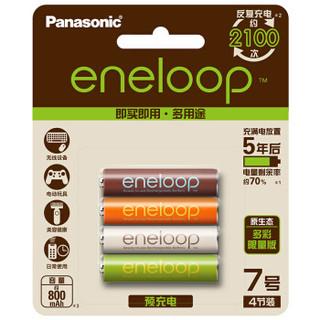 eneloop 爱乐普 7号高性能镍氢充电电池 4节装