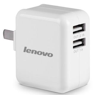 Lenovo 联想 AC210 旅行充电器 2.1A