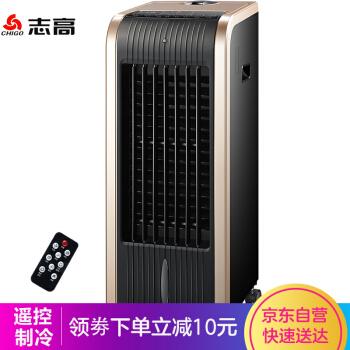 CHIGO 志高 FSE-12 遥控空调扇