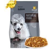 京東PLUS會員 : 瘋狂的小狗 肉松系列 中小型全階犬糧狗糧 2kg *8件