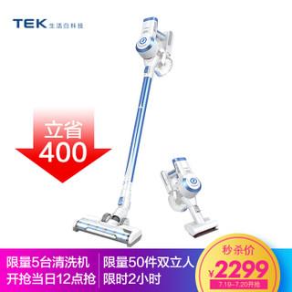 TEK 泰怡凯 A10 Model (CVA01)手持式吸尘器 航天蓝