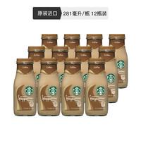 STARBUCKS 星巴克 星冰乐咖啡味 281毫升*12瓶