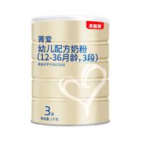 BEINGMATE 贝因美 菁爱 幼儿配方奶粉 3段 1000g *3件