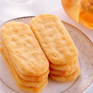 Want Want 旺旺 雪饼仙贝京装零食大礼包 618g