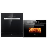 Midea 美的 TQN34FBJ-SA W3908J 洗碗機烤箱套裝