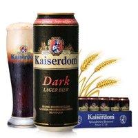 京东PLUS会员:Kaiserdom 凯撒 黑啤酒 24听 +格林堡 啤酒 330ml*8瓶+四海啤酒330ml*24听 +凑单品