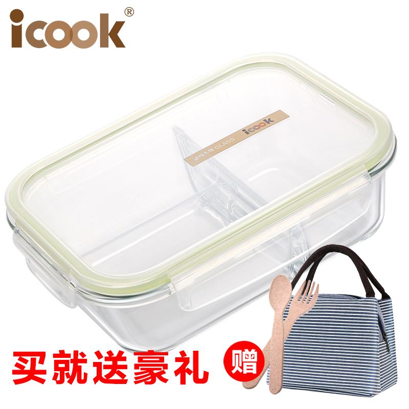iCook 玻璃保鲜盒 410ml