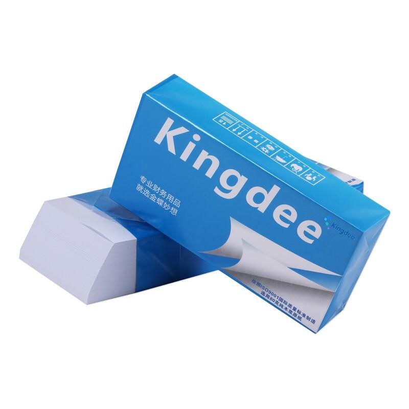 Kingdee 金蝶 空白凭证纸 80克 240*140mm 80克 500张/包
