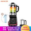 九陽(Joyoung)破壁機 可榨汁 智能加熱 多功能料理JYL-Y912 贈不銹鋼干磨杯