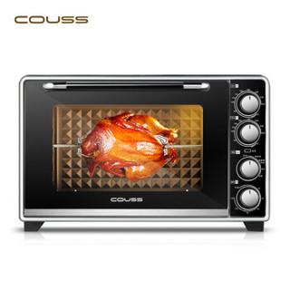 Couss 卡士 CO-545A 烤箱 45L