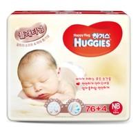 HUGGIES 好奇 铂金装 婴儿纸尿裤 NB(76+4片 ) *2件