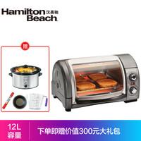漢美馳(Hamilton Beach) 31334-CN 家用多功能電烤箱 12L *2件