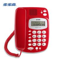 步步高 HCD6132 有繩固定電話機座機 家用辦公固話 夜光大按鍵 大鈴聲