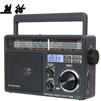 PANDA 熊猫 T-09 收音机
