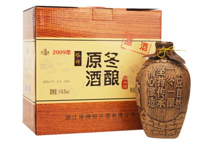 塔牌 绍兴黄酒 2009年手工冬酿原酒 半干型 1.5L*2瓶