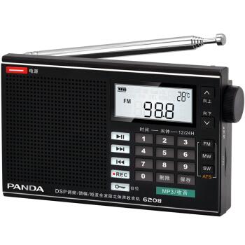PANDA 熊猫 6208DSP 收音机