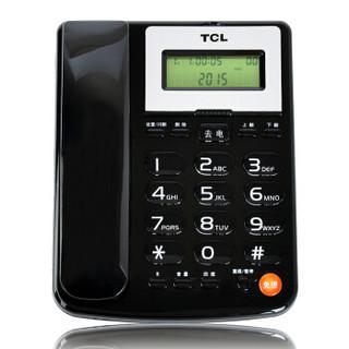 TCL HCD868(165)TSD 电话机