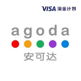 agoda 4%返京东E卡活动即将结束  兑奖实施办法告知