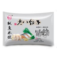 JIUMEIZHAI 久美斋  鲅鱼水饺 450g/袋 20只 *8件