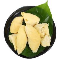 限地区:京觅 泰国榴莲果肉 250g *6件 +凑单品