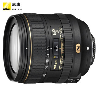 Nikon 尼康 AF-S DX 16-80mm F2.8-4E ED VR 变焦镜头