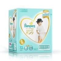 Pampers 幫寶適 一級系列 嬰兒拉拉褲 L 72片 *6件+湊單品