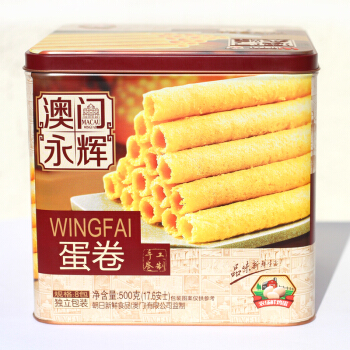 MACAU WINGFAI 澳门永辉 传统手工蛋卷铁盒装 500g