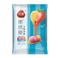 三全 果然爱水果汤圆 香橙草莓双拼口味 320g