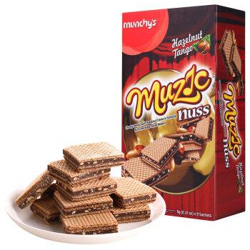 munchy's 麦奇 巧克力味榛子花生夹心威化饼干 81g