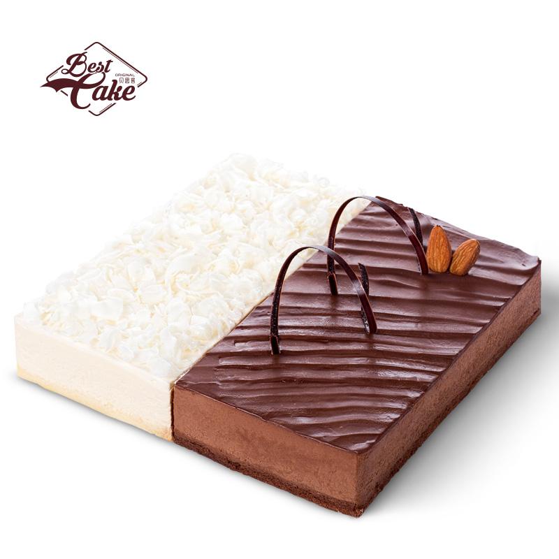 Best Cake 贝思客 黑白配蛋糕 (1磅)