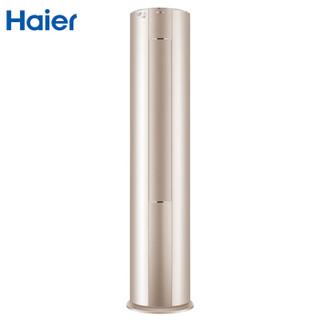Haier 海尔 KFR-72LW/18RAA21AU1 3匹  立柜式空调