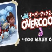 《Overcooked! 2》PC数字版游戏
