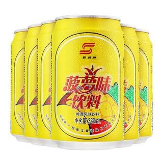 PEARL RIVER 珠江啤酒 凯旋牌 菠萝味啤酒 330ml*6罐