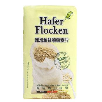 维地 全谷物燕麦片 500g
