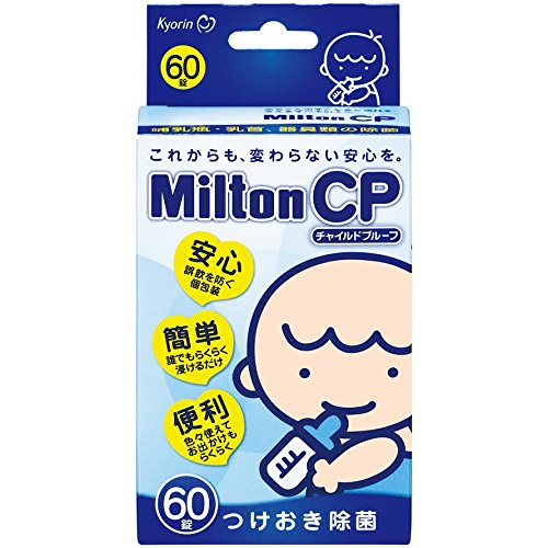 Milton 婴儿用消毒片