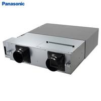 Panasonic 松下 FY-RZ18DP1 新风系统