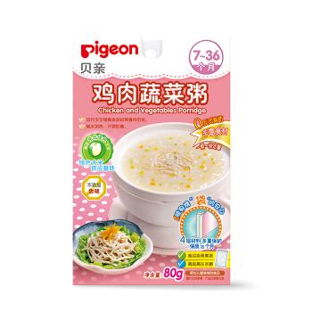pigeon 贝亲 鸡肉蔬菜粥