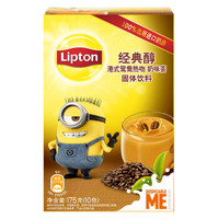 7.4元一件,Lipton 立頓 經典醇港式鴛鴦熱吻奶茶 175g *14件