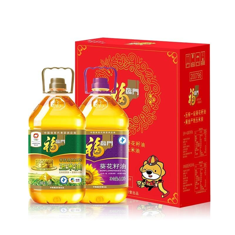 福临门 压榨一级葵花籽油 3.5L+黄金产地玉米油 3.5L