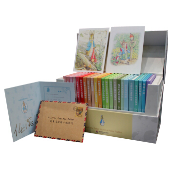 《彼得兔的童话世界:120周年经典纪念》(限量套装、共23册)
