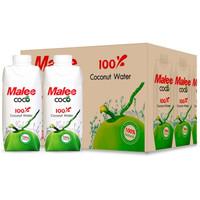 泰國原裝進口 瑪麗(Malee Coco)NFC天然無添加原味椰子水飲料椰汁果汁 330ml*12瓶