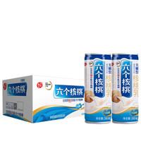 京東PLUS會員 : 養元六個核桃 無糖型核桃乳植物蛋白飲料 240ml*20罐 整箱裝 *3件