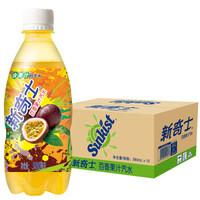 屈臣氏(Watsons)新奇士百香果汁 碳酸飲料 含果汁的汽水 380ml*15瓶 整箱裝 *3件