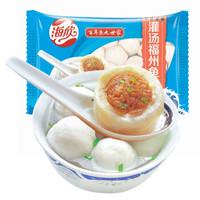海欣灌湯福州魚丸500g火鍋丸子食材麻辣燙關東煮豆撈燒烤食材