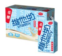 維他奶 原味低糖豆奶植物蛋白飲料250ml*16盒 低脂肪低糖早餐奶 整箱裝 送禮禮盒 *3件